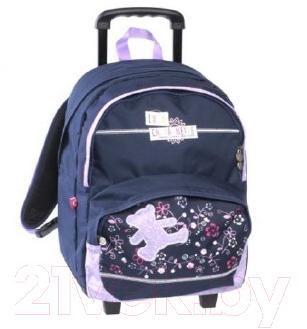 Школьный рюкзак Alpa LVQ22080