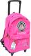 Школьный рюкзак Alpa UMA12091 -