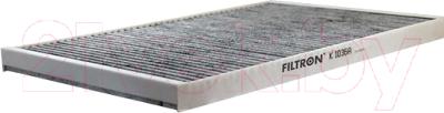 Салонный фильтр Filtron K1036A (угольный)