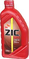 Трансмиссионное масло ZIC GFT 75W90 / 132629 (1л) -