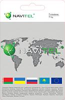 Навигационная карта Navitel Европа + СНГ + Беларусь (365 дней, POS) -