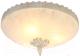 Потолочный светильник Arte Lamp Crown A4541PL-3WG -