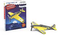 Конструктор Magneticus Самолет Мессершмитт / TCN-002 -