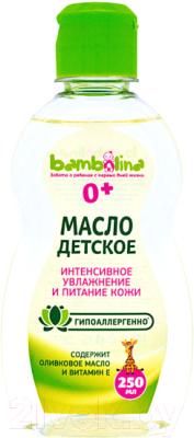 Косметическое масло детское Bambolina Увлажнение и питание