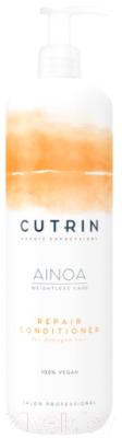 Фото - Кондиционер для волос Cutrin Ainoa Repair Conditioner 100% Vegan кондиционер для интенсивного восстановления волос intensive repair conditioner 250мл