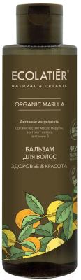 Бальзам для волос Ecolatier Green Marula Здоровье & Красота