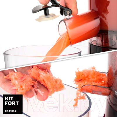 Соковыжималка Kitfort KT-1105-2 (серебристый металлик)