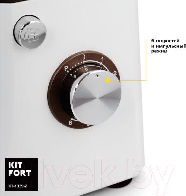 Миксер стационарный Kitfort KT-1339-2 (белый/коричневый)