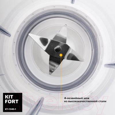 Блендер стационарный Kitfort KT-1340-1 (белый)
