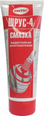 Смазка техническая, 2 шт. Sintec Шрус-4 / 963325