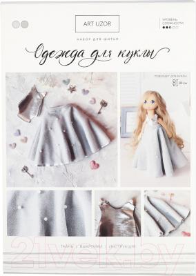 Набор для шитья Арт Узор Одежда для куклы Блеск / 4171675