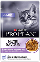 Корм для кошек Pro Plan Junior с индейкой в соусе для котят (85г) -