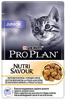 Корм для кошек Pro Plan Junior с курицей для котят (85г) -