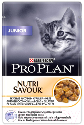 Корм для кошек Pro Plan Junior с курицей для котят (85г)