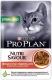 Корм для кошек Pro Plan Sterilised с говядиной в соусе (85г) -