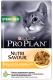 Корм для кошек Pro Plan Sterilised с курицей в соусе (85г) -