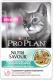 Корм для кошек Pro Plan Delicate с океанической рыбой в соусе (85г) -