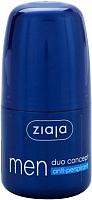 Антиперспирант шариковый Ziaja Men антиперспирант (60мл) -
