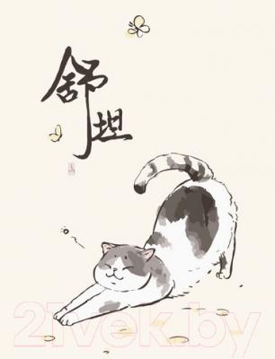 Картина по номерам PaintBoy Японский котик / GT66185