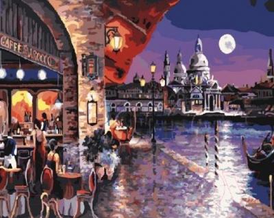 Картина по номерам PaintBoy Ночное кафе / GX7620