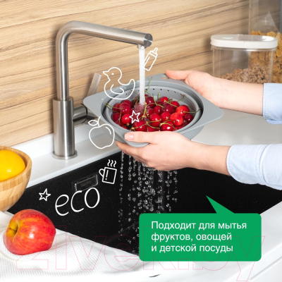 Средство для мытья посуды Synergetic Биоразлагаемое. Алоэ (5л)