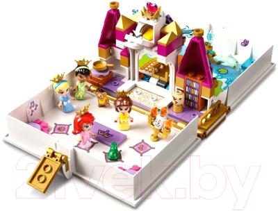 Конструктор Lego Princess Сказочные прикл. Ариэль, Белль, Золушки и Тианы / 43193