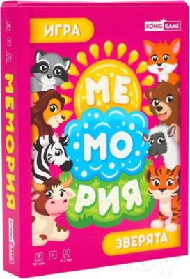 Фото - Развивающая игра РЫЖИЙ КОТ Мемория. Зверята / ИН-6804 развивающая игра рыжий кот игры с маркером развиваем логику и мышление