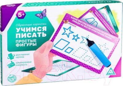 Развивающие карточки Лас Играс Учимся писать. Простые фигуры / 4252258