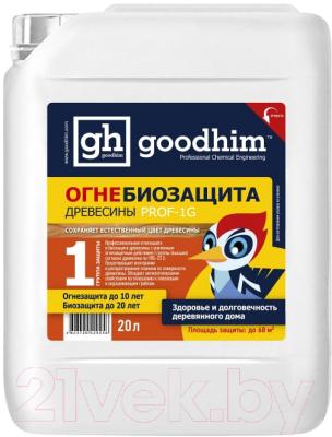 Защитно-декоративный состав GoodHim PROF 1G Огнебиозащита 1 группы