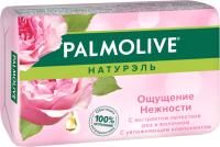 Мыло твердое Palmolive Натурэль Ощущение нежности с экстрактом лепестков роз и молочком (90г) -