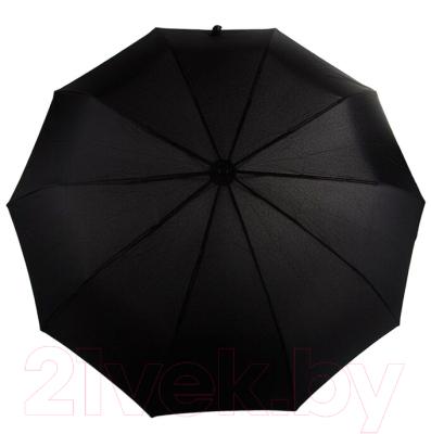 Зонт складной Frei Regen FB567
