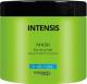 Маска для волос Prosalon For Dry Hair увлажняющая (450мл) -