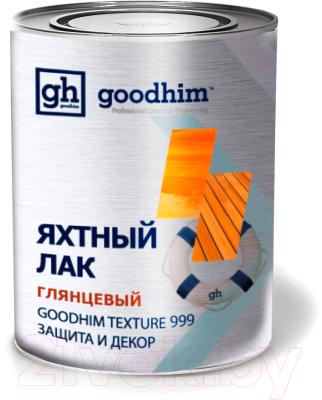 999 шедевров Лак яхтный GoodHim Texture 999 алкидный