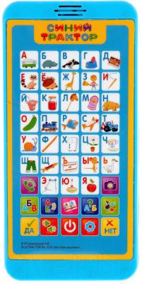 Фото - Развивающая игрушка Умка Смартфончик-телефончик. Синий трактор / HX2501-R29 развивающая игрушка smart baby смартфончик jb0205580 желтый