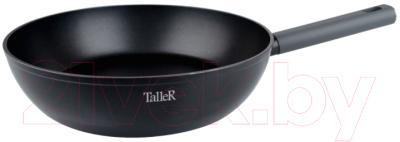 Сковорода TalleR TR- 44045 недорого