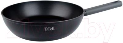 Сковорода TalleR TR-44046 недорого