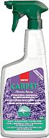Чистящее средство для ковров и текстиля Sano Carpet Cleaner Spray (750мл) -