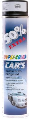 Грунтовка автомобильная Dupli Color 288791