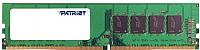 Оперативная память DDR4 Patriot PSD44G266681 -