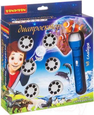 Игрушка детская Bondibon Диапроектор-фонарик / ВВ3203