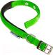 Ошейник Ferplast Daytona C25/45 (зеленый) -