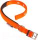 Ошейник Ferplast Daytona C25/45 (оранжевый) -