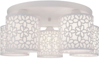 Люстра Arte Lamp Traforato A8349PL-5WH -