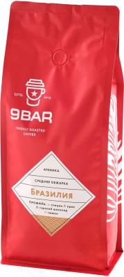 Кофе в зернах 9BAR 100% Арабика Бразилия