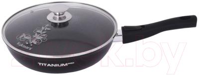 Сковорода Kukmara Titanium Pro ст2404