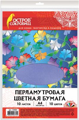 Набор цветной бумаги Остров Сокровищ Сокровищ / 129884