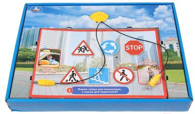 Развивающая игра Умка Электровикторина. Правила дорожного движения / HT543-R