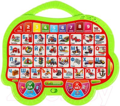 Развивающая игрушка Умка Обучающий планшет Азбука машинок / HT1065-R