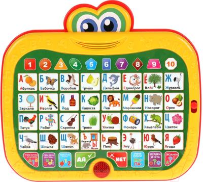 Развивающая игрушка Умка Обучающий планшет Жукова М.А. / HT849-R1