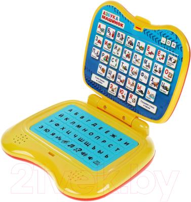 Развивающая игрушка Умка Обучающий компьютер Шаинский В. / B768764-R1-N